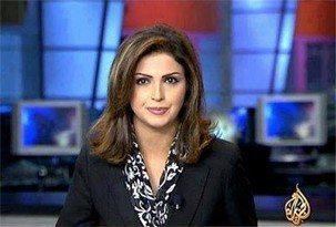 حقيقة استقالة إيمان عياد من قناة الجزيرة