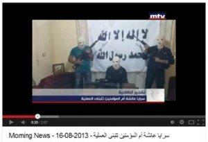 حقيقة تصوير ظباط الداخلية فيديو للسلفية الجهادية