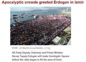 حقيقة صورة مظاهرات في تركيا لاسقاظ اردوغان