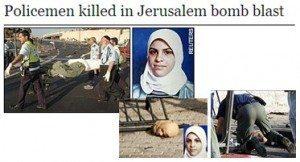 حقيقة شهيدة فلسطينية رفضت خلع حجابها