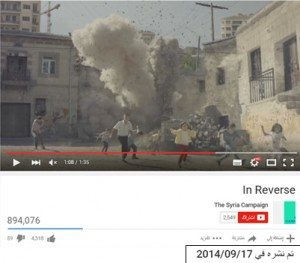 حقيقة صورة للقصف الروسي على سوريا
