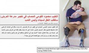 حقيقة صورة لنقيب مصري .