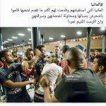 حقيقة صورة من حملات التحرش الجماعي من عرب في ألمانيا ليلة رأس السنة .