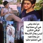 حقيقة ان أحمد مالك إبن جيهان فاضل .