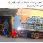 حقيقة صورة لحام في عربية أنابيب غاز