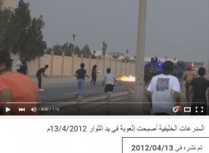 حقيقة فيديو لهجوم بالمولوتوف على مدرعات بالسعودية