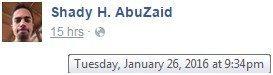 حقيقة القبض على شادي ابوزيد مراسل برنامج ابلة فهيتا