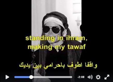 حقيقة أغنية مايكل جاكسون الاسلامية .