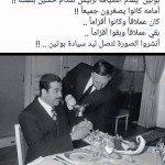 حقيقة خدمة بوتين لصدام حسين