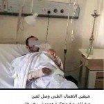 حقيقة صورة مريض بيشرب شيشة في مستشفى في مصر .