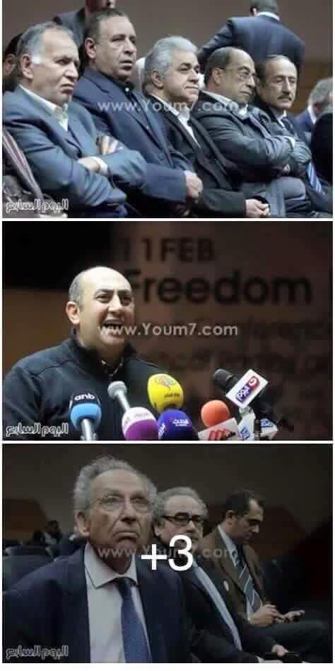 حقيقة صور ممدوح حمزة وخالد على وحمدين صباحي في نقابة الاطباء