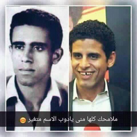 حقيقة حمدي الميرغني حفيد الضيف احمد