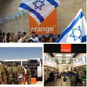 حقيقة ان شركة اورانج إسرائيلية