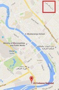 حقيقة تسمية الشارع المقابل للسفارة الأمريكية في بغداد