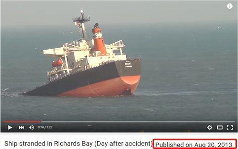حقيقة فيديو غرق سفينة في قناة السويس