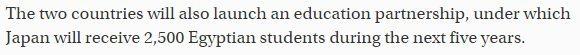 حقيقة إرسال 100 الف طالب للدراسة في اليابان