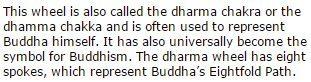 حقيقية علامة (∞) تعني الارتباط بالديانة البوذية