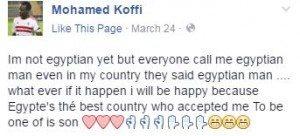 حقيقة إن كوفي لاعب الزمالك أخد الجنسية المصرية