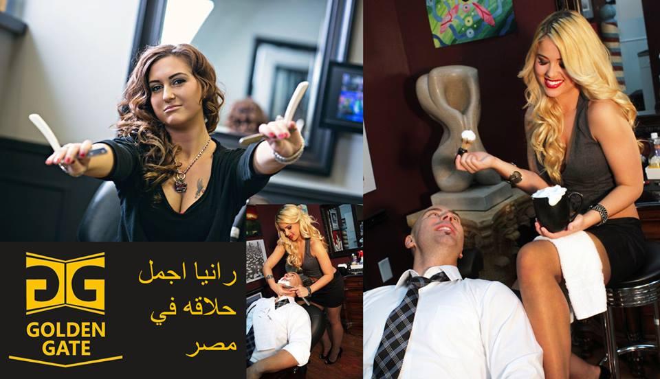 حقيقة رانيا حلاق رجالي في مصر
