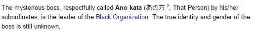 حقيقة ان توجو موري هو زعيم عصابة الرداء الاسود