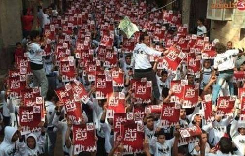 حقيقة صور مظاهرات حي السيدة زينب