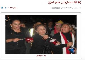 حقيقة صورة مظاهرات المصريين في امريكا امام السفارة