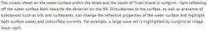 حقيقة إن وكالة ناسا رصدت نفط في جزيرة تيران