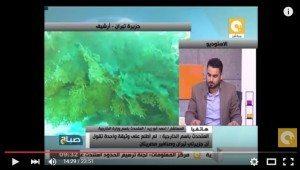 حقيقة تصريح الخارجية بأن حلايب وشلاتين نفس وضع تيران و صنافير