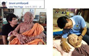 حقيقة راهب مريض أمر بقتل المسلمين