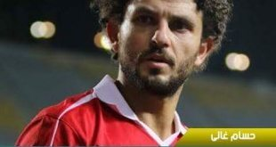 Hossam Ghaly shoes