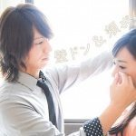 أيوة ده بجد! رجالة في اليابان شغلها تمسح دموع ستات