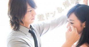 Ikemeso-service-600x463