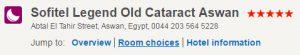 حقيقة إن فندق كتراكت أسوان كل الغرف كومبليت بسبب مسلسل جراند أوتيل