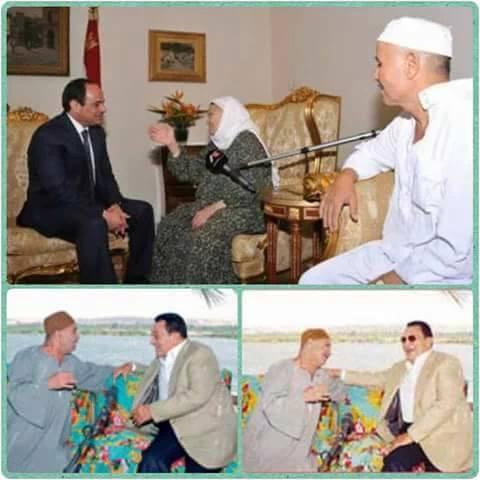 حقيقة صور زوج الحاجة زينب مع مبارك