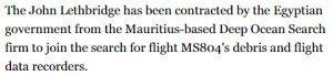 حقيقة عثور أمريكا على حطام طائرة مصر للطيران