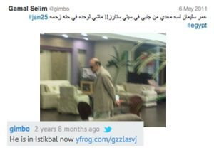 حقيقة ظهور عمر سليمان بعد خبر وفاته
