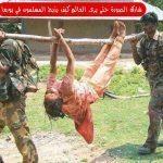 حقيقة صورة ذبح أم مسلمة في بورما