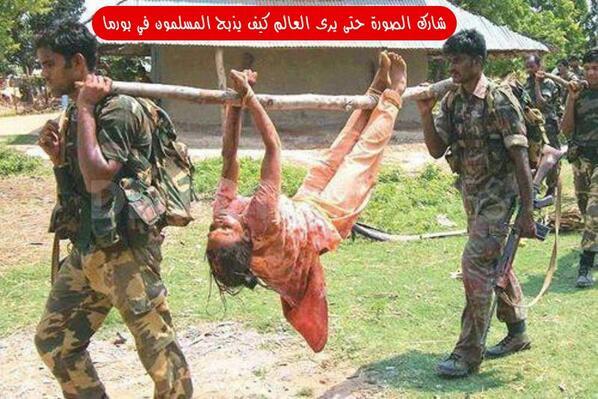 مسلمون في بورما يتعرضون للحرق و الاكل فهل من مساعد burmaWoman.jpg