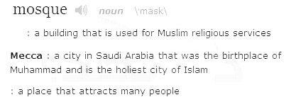 حقيقة معاني كلمات مكة و مسجد و محمد المسيئة