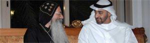 حقيقة صورة الشيخ محمد بن زايد مرتديا الصليب