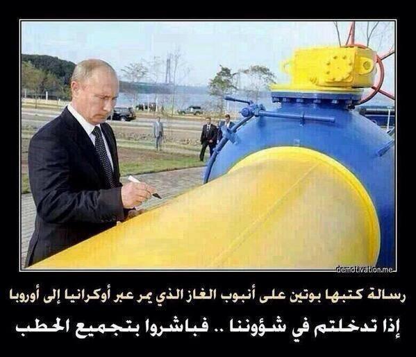 حقيقة صورة تهديد بوتين لأوروبا
