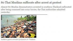 حقيقة صورة لمجزرة في بورما