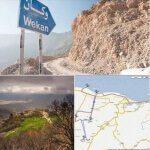 حقيقة ان فيه قرية فى عمان أهلها بيصوموا 3 ساعات فقط