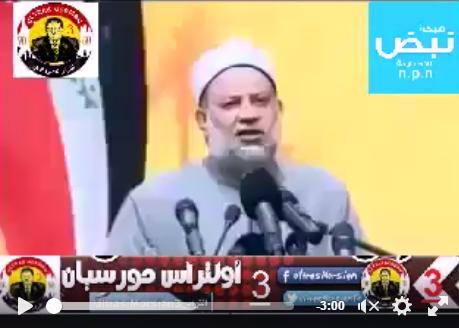 حقيقة إرسال الأزهر لمندوب لزيارة الحشد الشعبي في العراق