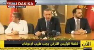 حقيقة كلمة أردوغان ان تركيا لن تكون كمصر