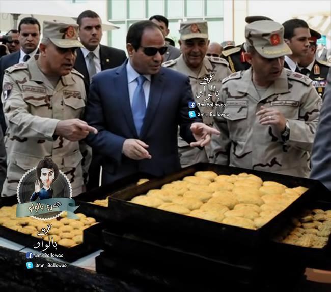 حقيقة صورة السيسي و هو بيتفقد كحك الجيش