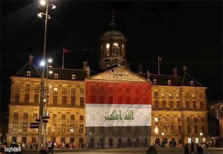 حقيقة اضاءة القصر الملكي في أمستردام بعلم العراق
