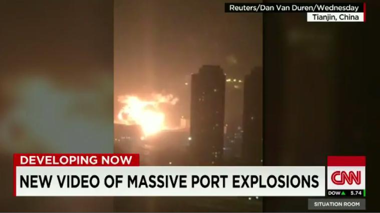 حقيقة انفجار ضخم في ولاية تكساس