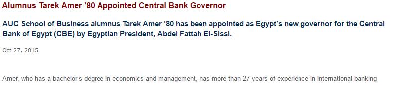 حقيقة ان محافظ البنك المركزي خريج اداب