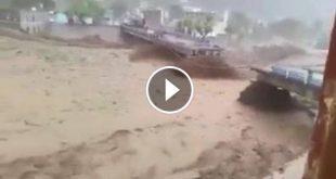 انهيار ثلاث بوابات بسد النهضة الاثيوبي والفيضانات تدمر ثلاث قري وكوبري بالسودان